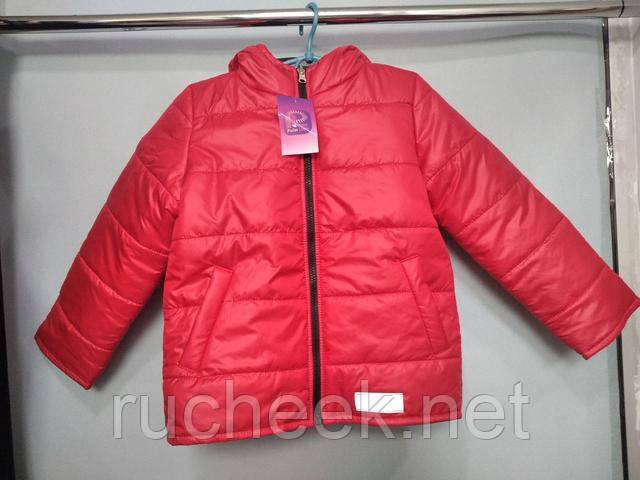 купить недорого куртки осенние детские