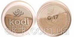 Цветной акрил Kodi G17