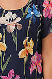 Платье летнее Катаисс синее Ирис, фото 5