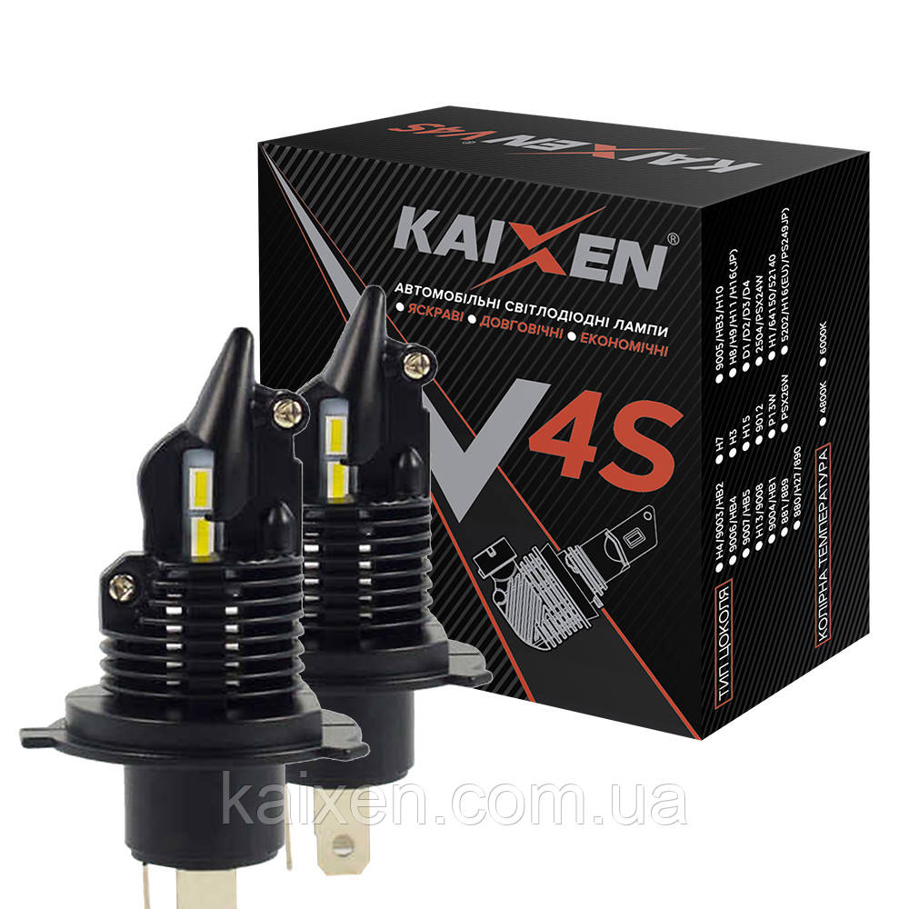 Светодиодные лампы без проводов H4 KAIXEN V4S 6000K