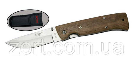 Нож складной, механический Сурок, фото 2