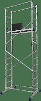 Помост строительный алюминиевый рабочая высота 5.0 (м)