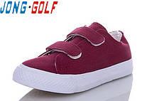 Детские кеды, 32-37 размер, 8 пар, Jong Golf