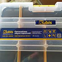 Органайзер двухсторонний  Kubis 22 ячейка 224*164*60мм (8 3/4) (09-00-0222)