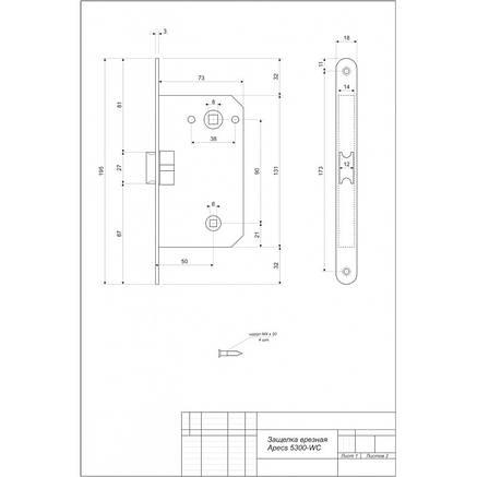 Засувка APECS 5300(UA)-WC-GM, фото 2