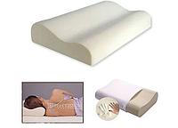 Подушка ортопедическая Memory Pillow с эффектом памяти,подушка для сна