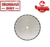 Диск алмазный по бетону ProfiTech Diamant Laser Drive Beton 450x25.4 мм (154504)