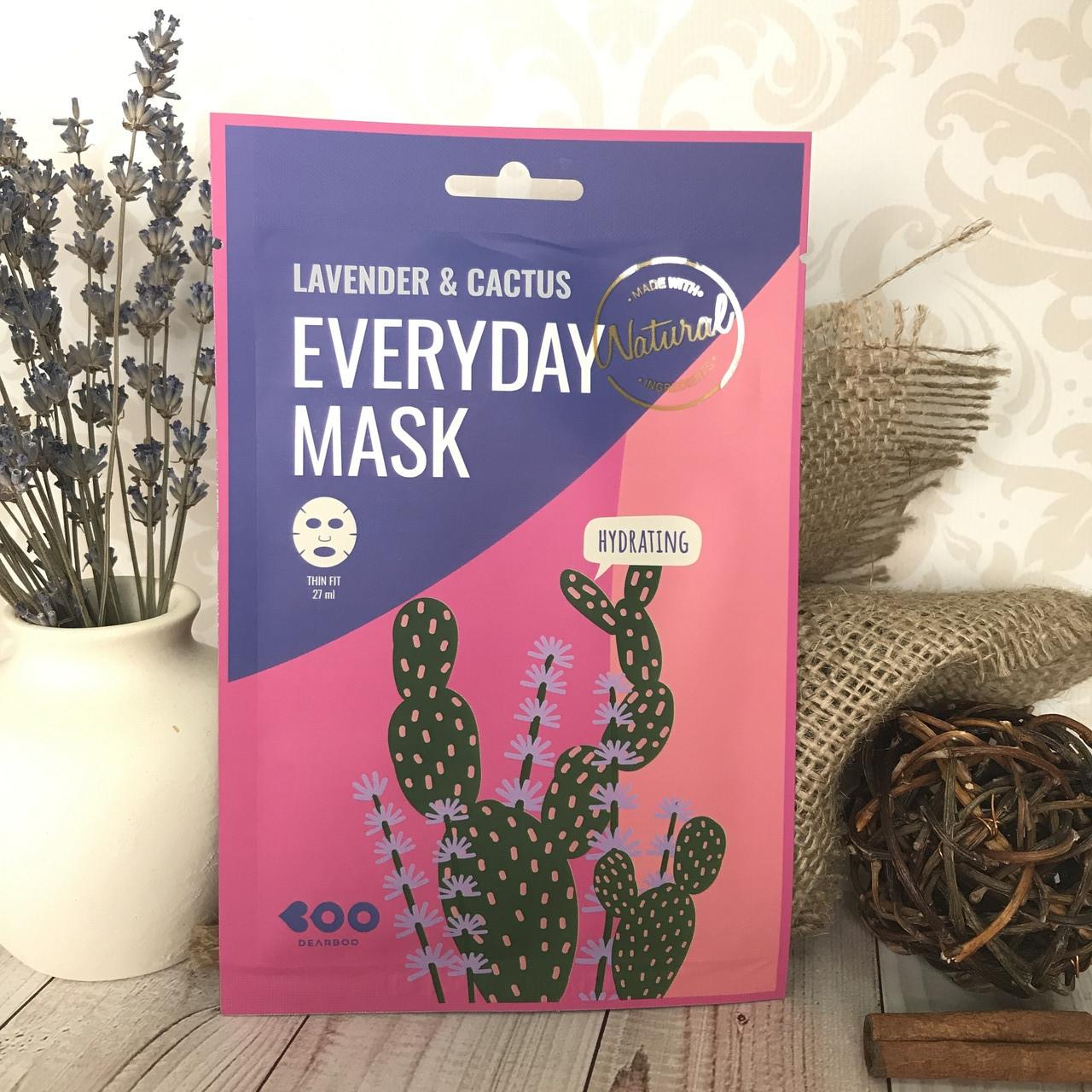 Увлажняющая маска Dearboo с экстрактами лаванды и кактуса Lavender & Cactus Everyday Mask