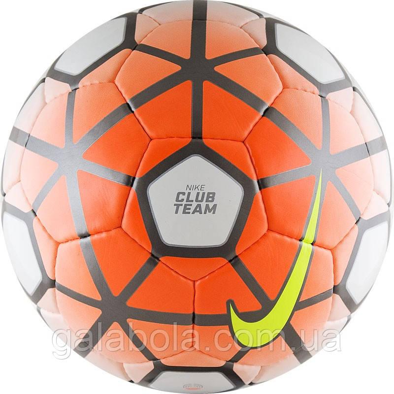 Мяч футбольный Nike Club Team SC2724-100 (размер 5)
