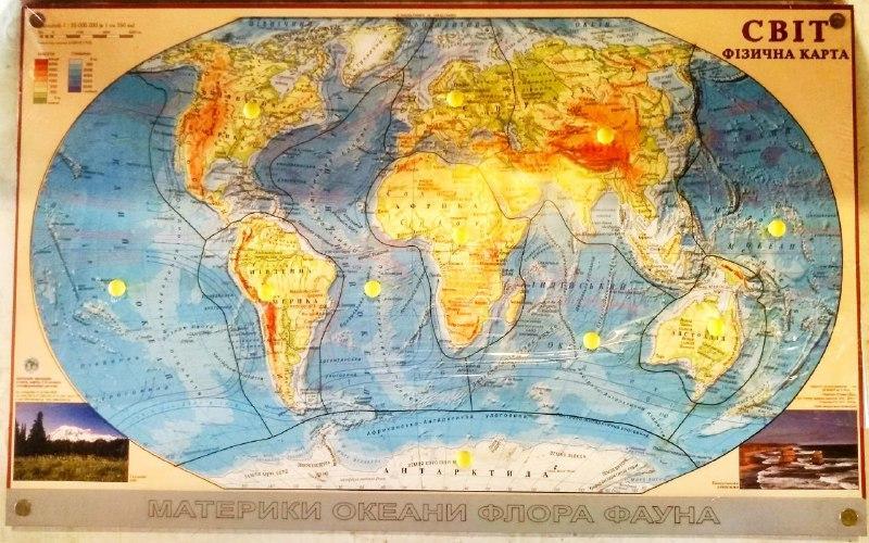 Карта Мира. Карта полушарий 64х39 см. Методика Монтессори.