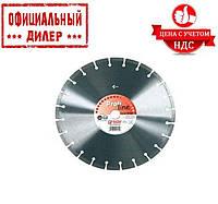 Диск алмазный по бетону ProfiTech Diamant Laser ES Beton 350x20 мм (156119)
