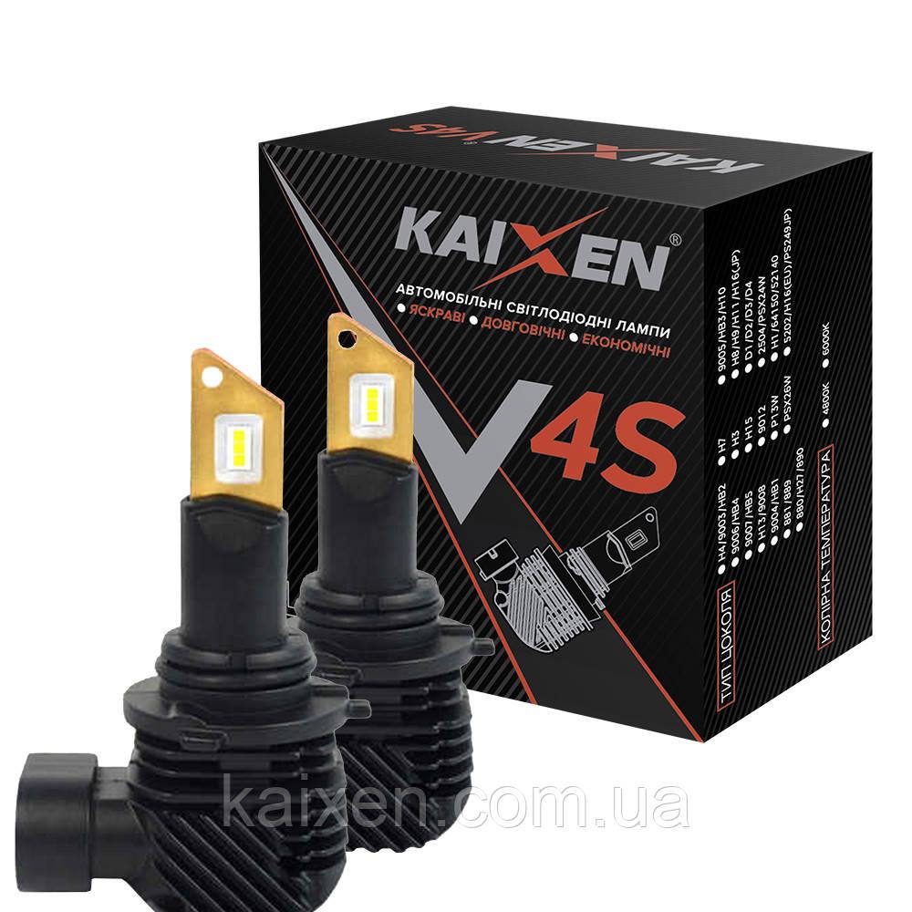 Светодиодные лампы без проводов 9006/HB4 KAIXEN V4S 6000K