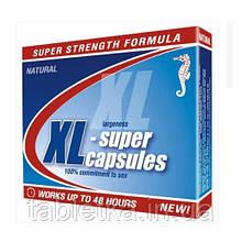 XL-СУПЕР КАПСУЛЫ № 2  Максимально эффективный препарат для потенции