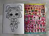 Розмальовка А4 16 сторінок, 100 наліпок, Лол-3, фото 3