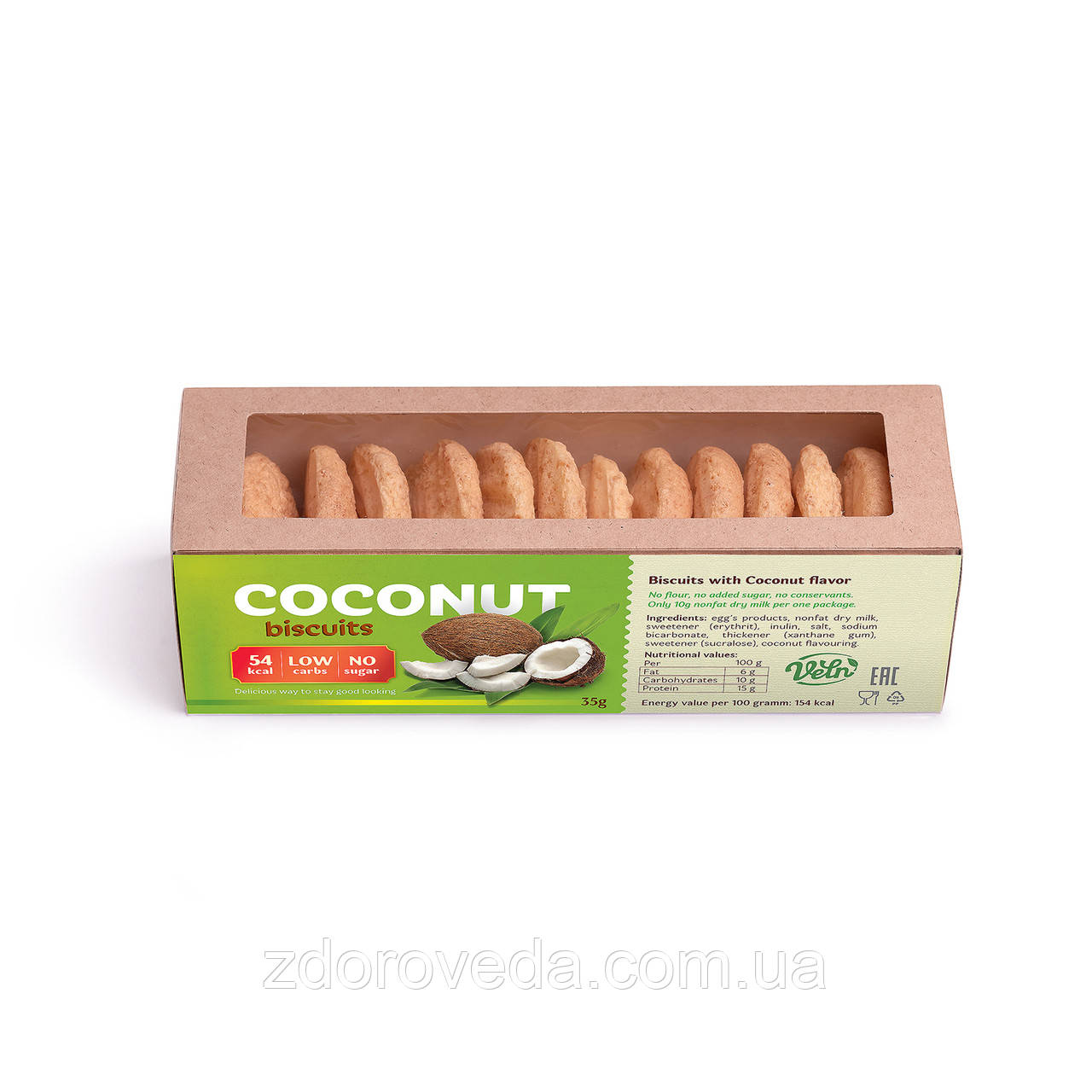 "Печенье со вкусом КОКОСА ""VELN"", без сахара и муки"
