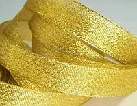 Рулон ленты (золото) 23 метра