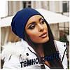 Женская шапка трикотажная, фото 6