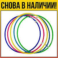 Обруч для похудения 80 см   пластиковый талии круг художественной гимнастики хулахуп