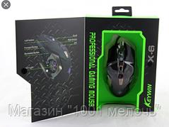 Sale! Игровая компьютерная мышь проводная Keywin X6 black