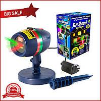 Лазерный проектор новогодний уличный Star Shower