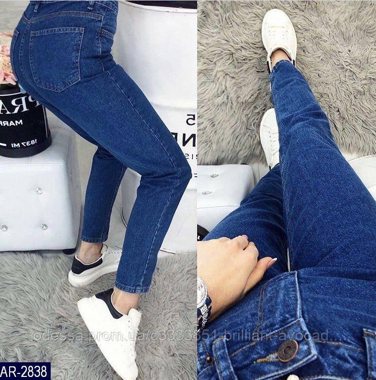 Женские джинсы синего цвета с высокой талией