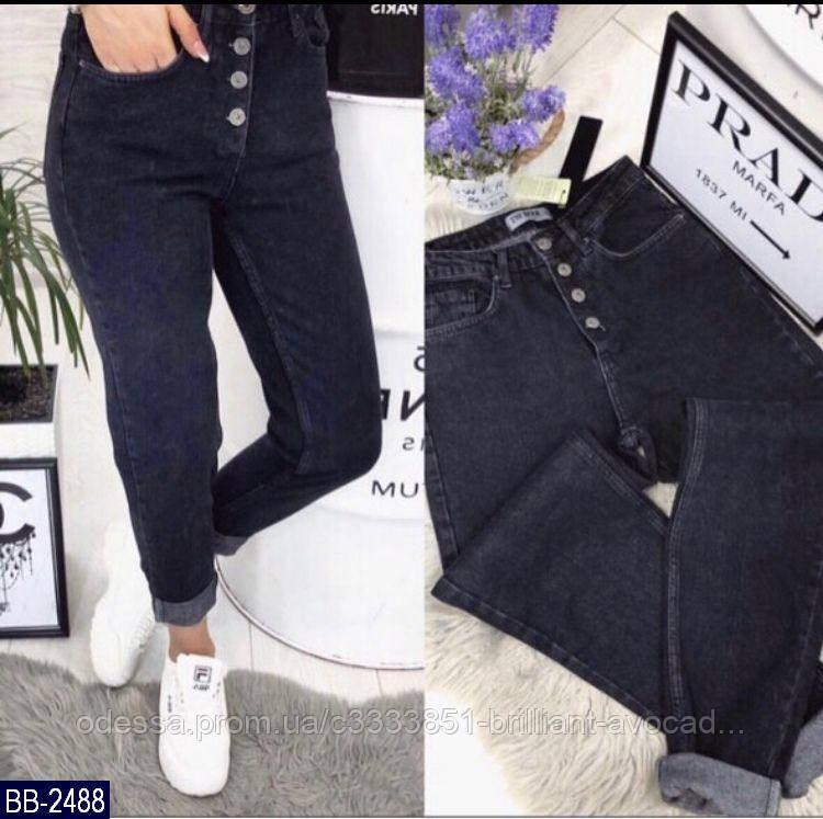 Женские джинсы с высокой талией чёрного цвета
