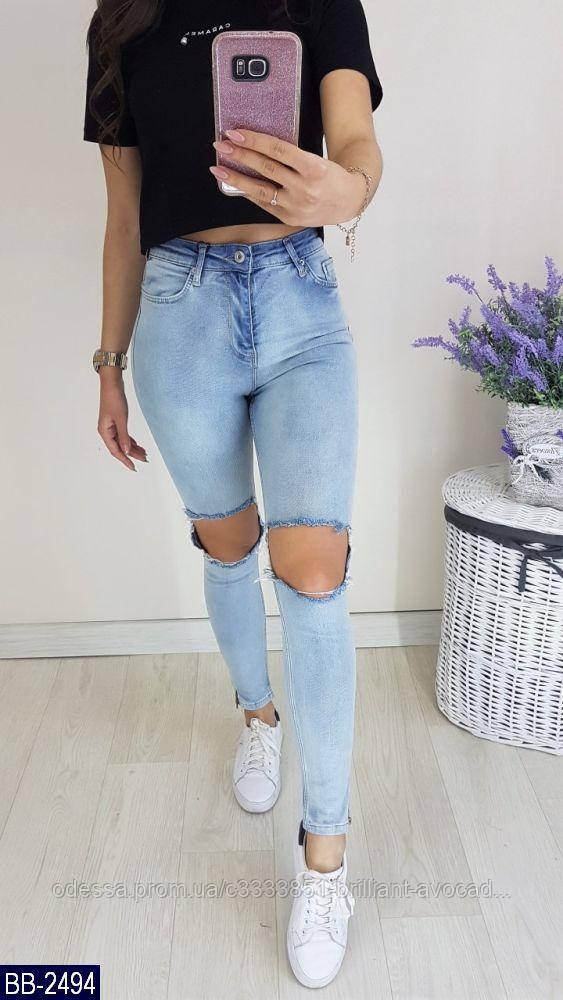 Женские джинсы с высокой посадкой и дырками голубого цвета