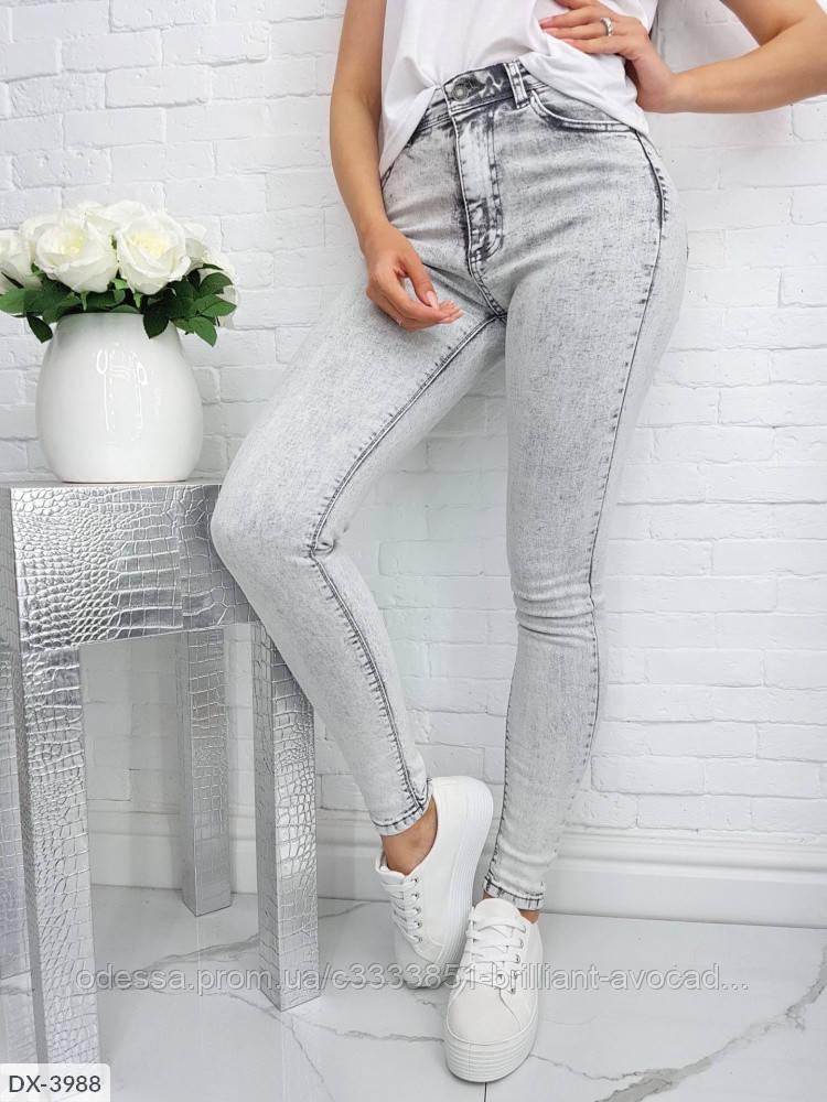 Женские светло-серые джинсы с высокой талией
