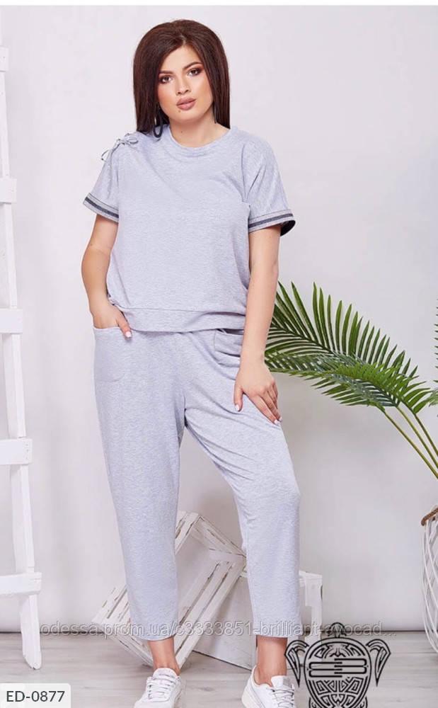 Модный женский спортивный костюм двойка (футболка и свободные штаны) в больших размерах!