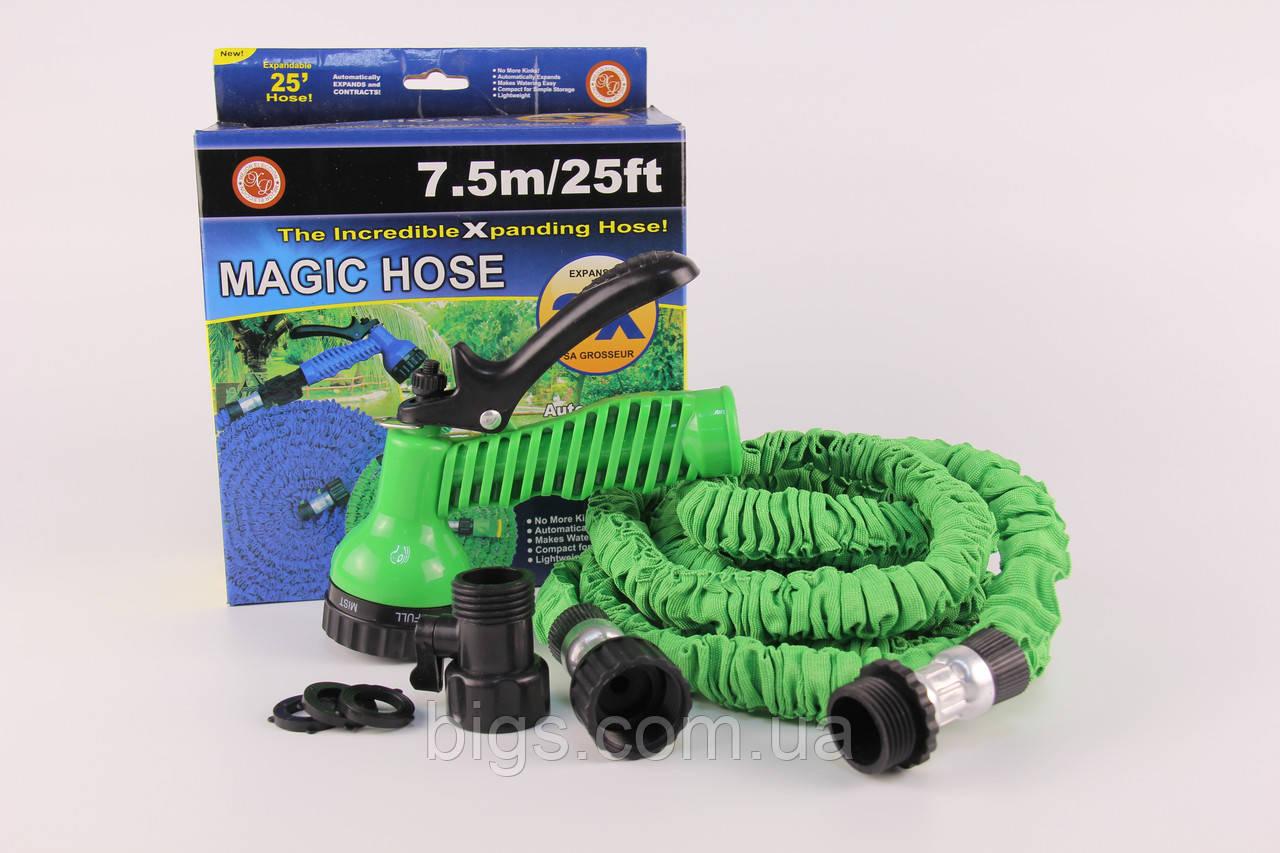 Шланг для полива растягивающийся Magic Hose SHLANG 7.5M