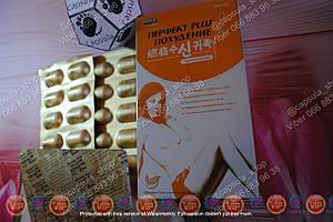 Капсулы Перфект Плюс - Новый Perfection Plus для ускоренного похудения 10 капс