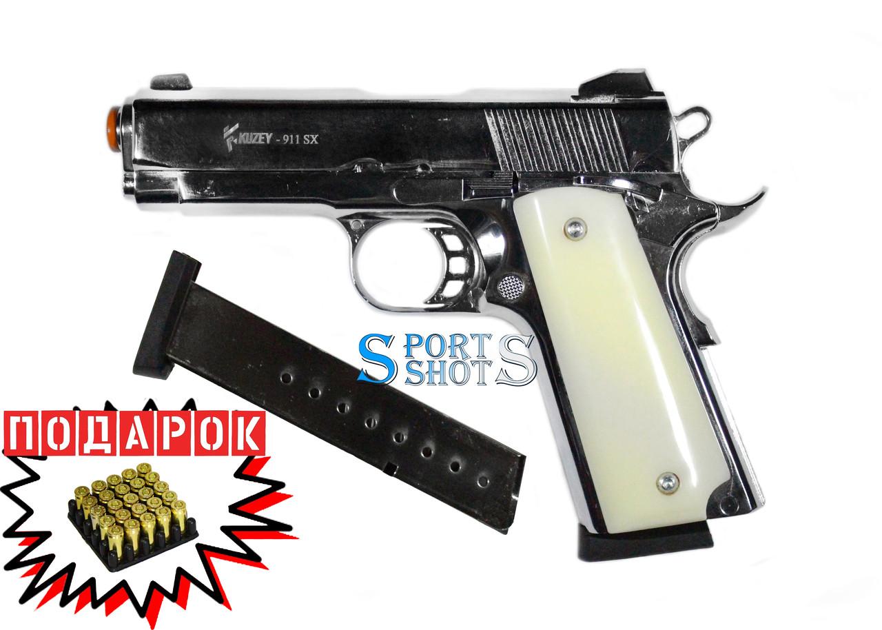 Стартовый пистолет Kuzey 911 SX chrome с доп. магазином + подарок (10 патронов)