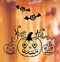 Наклейка на окно Три Тыквы 20*30 см на Хэллоуин