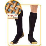 Длинные носки лечебно-профилактические ReDerma (РеДерма), размер М, фото 2