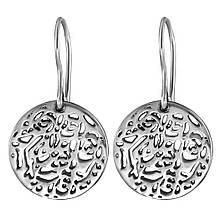 Серьги Twiddle jewelry Узоры С064, КОД: 1706425