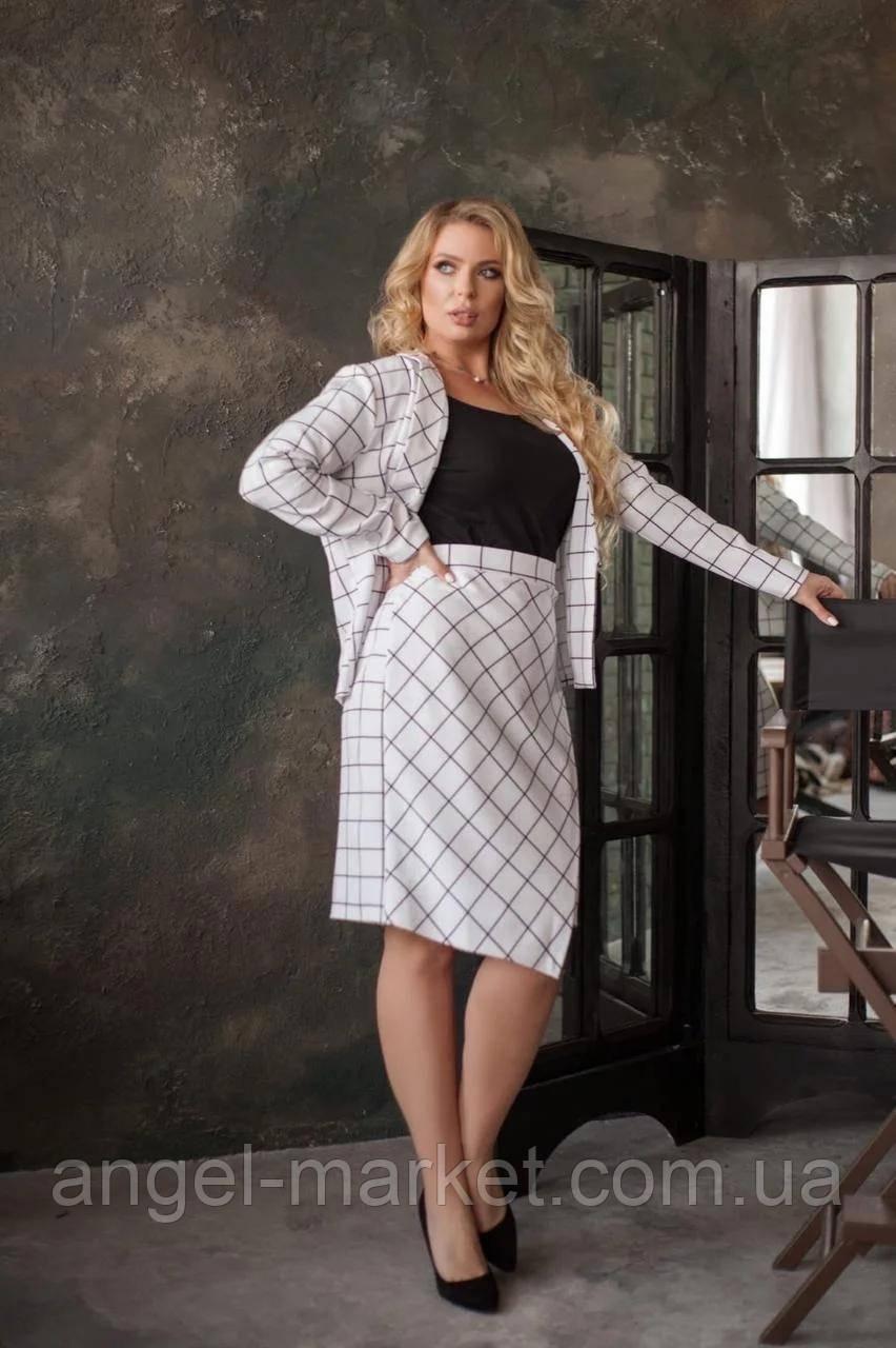 Женский костюм пиджак с юбкой в клетку.Новинка 2020