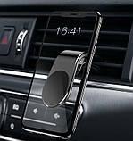 Автомобільний магнітний тримач для телефону Magnetic Car Holder L103, фото 4