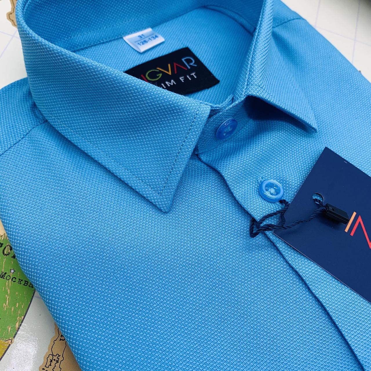 Рубашка детская голубая структурная F33. INGVAR