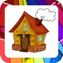 Декорації: будиночок, замок, хатинки, ширми.