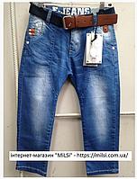 Штани джинси Grace B50143, 122