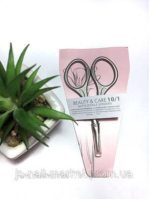 Ножиці для кутикули матові