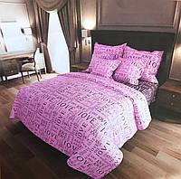 Постельный комплект полуторный-Лове фиолетовое