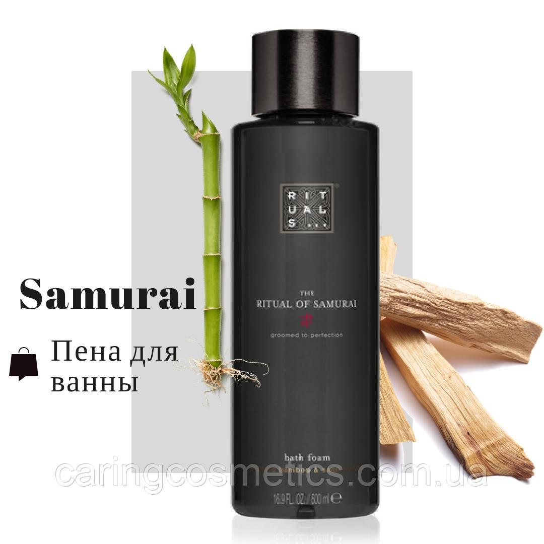 "Rituals. Пена для ванны ""Samurai"". 500 мл. Производство Нидерланды"