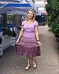 """Сукня жіноча рожеве, бургунд прошва бавовна """"Ліхтарики"""" , пл 13037-1, фото 3"""