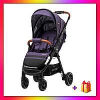 Детская прогулочная коляска CARRELLO Eclipse CRL-12001 + дождевик в ПОДАРОК фиолетовый цвет. Дитячий візок