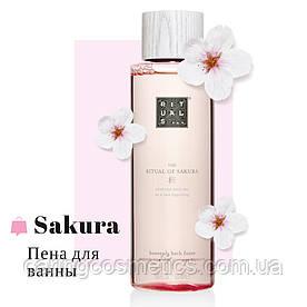 "Rituals. Пена для ванны ""Sakura"". 500 мл. Производство Нидерланды"
