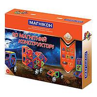 Магнитный конструктор Магникон МК-40   Магнікон 40 деталей MK-40, КОД: 1634674