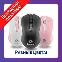 Беспроводная Bluetooth USB мышь Limeide Q4 Wireless - Много цветов!