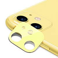 Защитное стекло для камеры ESR для iPhone 11 Fullcover Camera Glass Film, Yellow (3C03195200401)