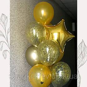 Связка шаров в золоте со звездой и шарами с конфети
